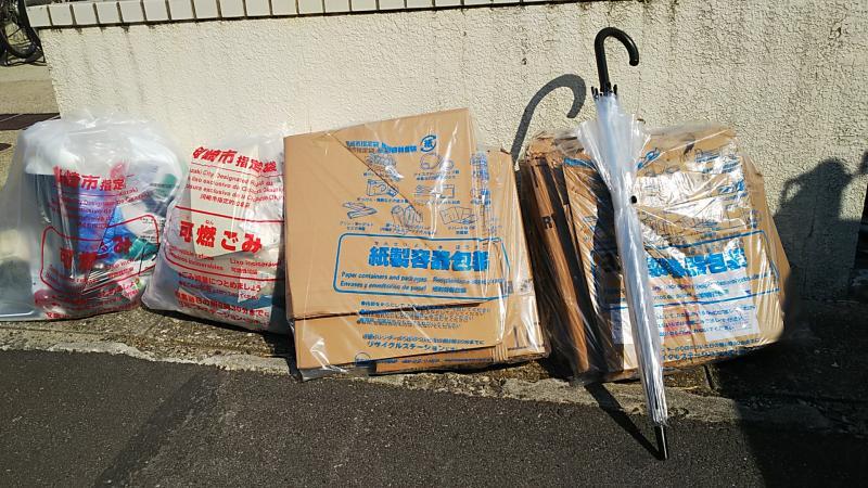 市 料金 名古屋 粗大 ゴミ